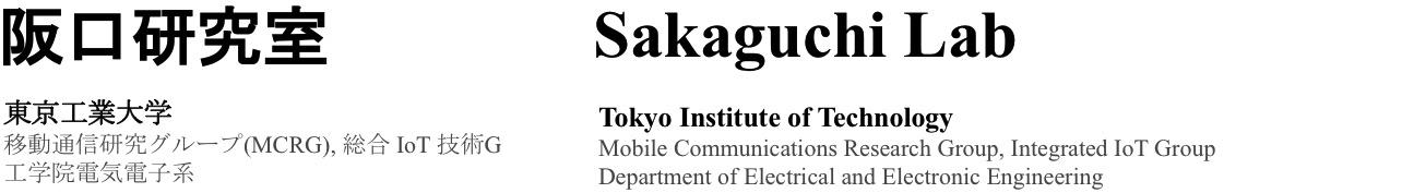 Sakaguchi Lab