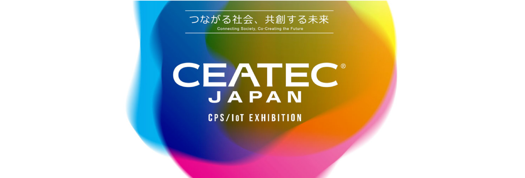 Sakaguchi Lab participated in CEATEC2018