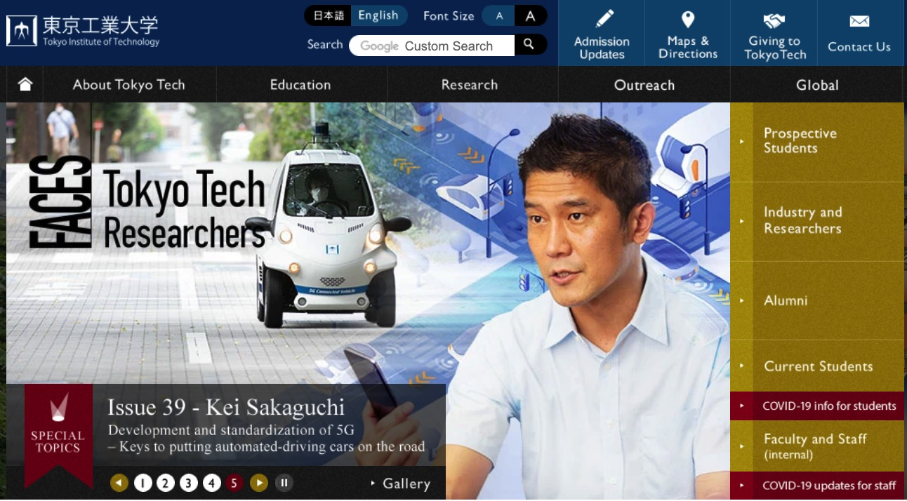 FACES: Tokyo Tech Researchers – Kei Sakaguchi