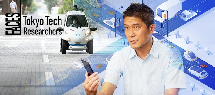 Kei Sakaguchi – Development and standardization of 5G – Keys to putting automated-driving cars on the road